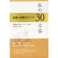 生活の木 私の30日茶 高麗人参剛力ブレンド 1箱(30ヶ入) ハーブティー(ティーバッグ)