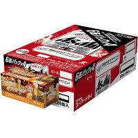 【ビールギフト】アサヒビール アサヒスーパードライ パーティーギフトカートン 350ml×24缶 1ケース