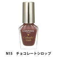 N15(チョコレートシロップ)