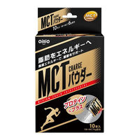 MCT CHARGE パウダー 10本