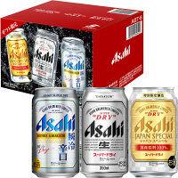 アサヒビール 3種詰め合わせセット6缶