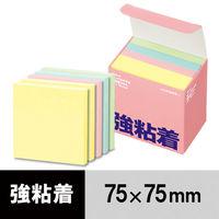 アスクル 強粘着ふせん 75×75mm パステルカラー 1箱(5冊入)