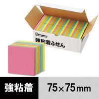 アスクル 強粘着ふせん 75×75mm ビビッドカラー 1箱(50冊入)