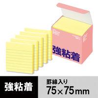 アスクル 強粘着ふせん 罫線入り75×75mm パステルイエロー 黄色 1箱(5冊入)