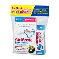 中京医薬品 エアーマスク お得な除菌2点セット 653116 1個