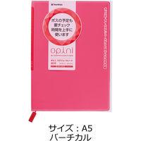 オピニ スケジュールノート 2018年11月始まり 手帳 A5 バーチカル ピンク OPI-SN19-A5-2