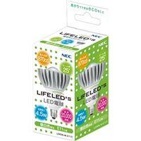 NEC B17061-56015 電球形LEDランプ LDR5NーMーE11/C ハ ロゲンランプ代替形 クリアレンズ(昼白色相当) 1個 (直送品)