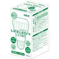 NEC B17061-56017 電球形LEDランプ LDR7NーN 集光形(昼白色 相当) 1個 (直送品)