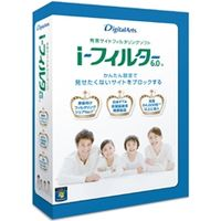 デジタルアーツ CIF-0601-L iーフィルター 6.0 1本 (直送品)
