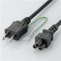 エレコム T-PCM320 ノートPC電源ケーブル/3pinー2pin/2m 1個 (直送品)