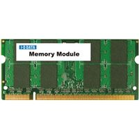 アイ・オー・データ機器 SDX533-512MA PC2ー4200(DDR2ー533)対応 DDR2 メモリー 200ピン S.O.DIMM 512 (直送品)