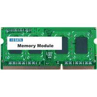 アイ・オー・データ機器 SDY1333-H2G PC3ー10600(DDR3ー1333)対応 20 4ピン S.O.DIMM 2GB (低消費電力モ (直送品)