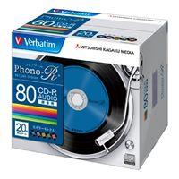 MUR80PHS20V1 CDーR(Audio) 80分 5mmケース20枚 パック カラーミックス(5色) PhonoーRシリー 三菱化学メディア (直送品)