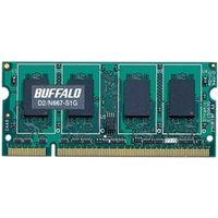 バッファロー D2/N667-S1G PC2ー5300(DDR2ー667)対応 DDR2 SDRAM 200Pin用 S.O.DIMM 1GB 1式 (直送品)