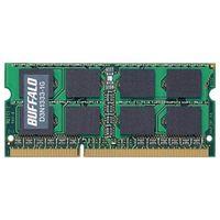 バッファロー D3N1333-1G PC3ー10600(DDR3ー1333)対応 DD R3 SDRAM 204Pin用 S.O.DIMM 1GB  (直送品)