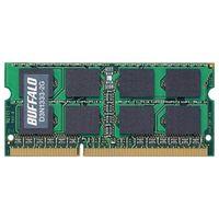 バッファロー D3N1333-2G PC3ー10600(DDR3ー1333)対応 DD R3 SDRAM 204Pin用 S.O.DIMM 2GB  (直送品)