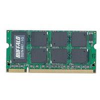 バッファロー D2/N667-1G PC2ー5300(DDR2ー667)対応 DDR2 SDRAM 200Pin用 S.O.DIMM 1GB 1式 (直送品)