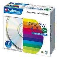 三菱化学メディア DHW47Y10V1 DVDーRW 4.7GB PCデータ用 4倍速対応 10枚スリムケース入り シルバーディスク 1パック (直送品)