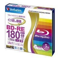 三菱化学メディア VBE130NP5V1 BDーRE 録画用 130分 1ー2倍速 5mmケ ース5枚パック ワイド印刷対応 1個 (直送品)
