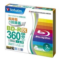 VBR260YP5V1 BDーR 2層 録画用 260分 1ー4倍速 5m mケース5枚パック ワイド印刷対応 1個 三菱化学メディア (直送品)