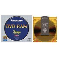パナソニック LM-HB94L DVDーRAMディスク 9.4GB(両面/3倍速) 1枚 (直送品)