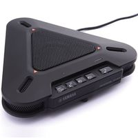 ヤマハ PJP-20UR 会議用マイクスピーカー 1台 (直送品)