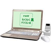 富士通 FMVAR4 FMVらくらくパソコン4 LIFEBOOK AH/ R4 1台 (直送品)