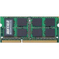 バッファロー MV-D3N1333-2G D3N1333ー2G相当 法人向け(白箱)6年保証 PC3ー10600 DDR3 S.O.DIMM 2GB (直送品)