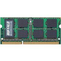 バッファロー MV-D3N1333-4G D3N1333ー4G相当 法人向け(白箱)6年保証 PC3ー10600 DDR3 S.O.DIMM 4GB (直送品)