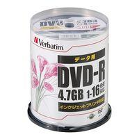 三菱ケミカルメディア DHR47JPP100 DVDーR 4.7GB PCデータ用 16倍速対応 100枚スピンドルケース入り ワイド印刷可能 1個 (直送品)