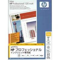 HP Q6593A プロフェッショナルインクジェット専用紙 1式 (直送品)