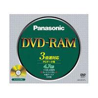 パナソニック LM-HC47L DVDーRAMディスク 4.7GB(片面/カートリ ッジなし) 1枚 (直送品)
