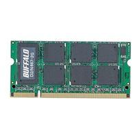 バッファロー D2/N667-2G PC2ー5300(DDR2ー667)対応 DDR2 SDRAM 200Pin用 S.O.DIMM 2GB 1式 (直送品)