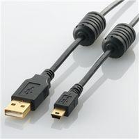 エレコム U2C-MF10BK USB2.0ケーブル/フェライトコア付 Aーmin iBタイプ/1.0m(ブラック) 1本 (直送品)