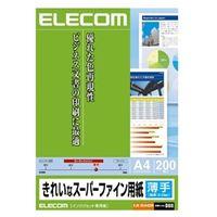 エレコム EJK-SUA4200 インクジェットプリンタ用紙(スーパーファイン用紙 薄手タイプ 200枚入り) A4サイズ 1冊 (直送品)