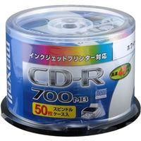 maxell CDR700S.ST.PW50SP データ用CDーR48倍速700MB50枚Pスピンド ルケース仕様プリンタブル(白) 1パック (直送品)