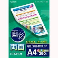 富士フイルム RHKA4250 インクジェットペーパー 画彩 両面上質普通紙仕上げ A4 250枚 1冊 (直送品)