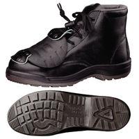 ミドリ安全 安全靴 ハイ・ベルデコンフォート CF120 甲プロMII HS ブラック 25.0cm(3E) 1足 (直送品)
