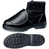 ミドリ安全 耐熱 安全靴 RT4009 甲プロテクター ブラック 25.0cm(3E) 1足 (直送品)