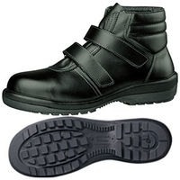ミドリ安全 安全靴 RT725 ブラック 27.0cm(3E) 1足 (直送品)