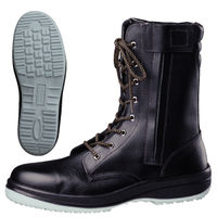 ミドリ安全 静電安全靴 ハイグリップ HGS330F ブラック 27.5cm(3E) 1足 (直送品)
