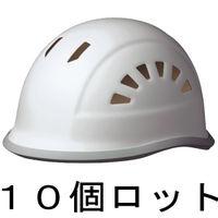 ミドリ安全 ヘルメット ソフメット交換用ソフトカバー SC-17、SC-18用 1セット(10個) (直送品)