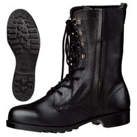 ミドリ安全 安全靴 V2133 チャックN ブラック 26.5cm(3E) 1足 (直送品)