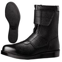 ミドリ安全 安全靴 VR235 マジックテープ ブラック 23.5cm(3E) 1足 (直送品)