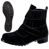 ミドリ安全 耐熱 安全靴 V4009 ブラック 24.5cm(3E) 1足 (直送品)