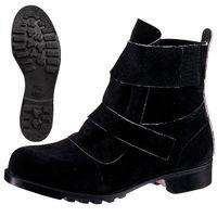 ミドリ安全 耐熱 安全靴 V4009 ブラック 25.5cm(3E) 1足 (直送品)