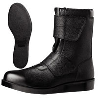 ミドリ安全 安全靴 VR235 マジックテープ ブラック 25.0cm(3E) 1足 (直送品)