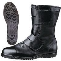 ミドリ安全 安全靴 CT515 マジックテープ ブラック 26.5cm(3E) 1足 (直送品)