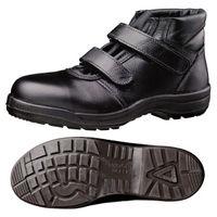 ミドリ安全 快適安全靴 ハイ・ベルデコンフォート CF225 マジックテープ ブラック 24.0cm(3E) 1足 (直送品)