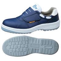 ミドリ安全 スニーカータイプ 静電 ハイグリップ安全靴 HGS595静電 ネイビー 25.5cm 1足(直送品)